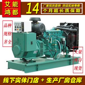 150千瓦150kw艾能沃尔沃发电机组技术参数型号100%正品保障柴油发电机价格发电机报价ANV150GF TAD732GE 165KW