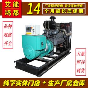 300千瓦300kw艾能道依茨发电机组技术参数型号100%正品保障柴油发电机价格发电机报价AND300GF BF6M1015C-LAG4 345KW
