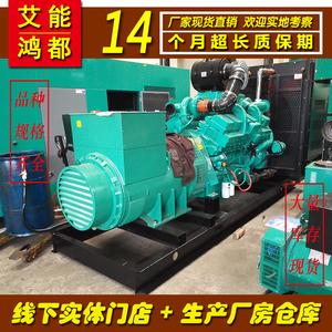 600千瓦600kw艾能康明斯发电机组技术参数型号100%正品保障柴油发电机价格发电机报价ANC600GF KTA38-GA 711KW