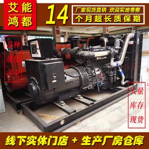 300千瓦300kw艾能上柴发电机组技术参数型号100%正品保障柴油发电机价格发电机报价ANS300GF SC13G420D2 308KW