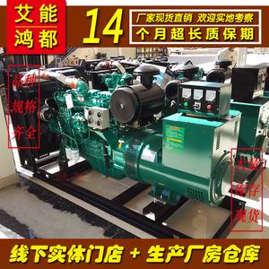 100千瓦100kw艾能玉柴发电机组技术参数型号100%正品保障柴油发电机价格发电机报价ANY100GF YCD4Y32D-130 105KW