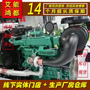 200千瓦200kw艾能沃尔沃发电机组技术参数型号100%正品保障柴油发电机价格发电机报价ANV200GF TAD734GE 220KW