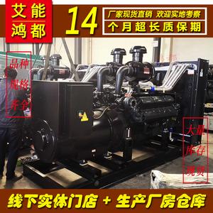 500千瓦500kw艾能上柴发电机组技术参数型号100%正品保障柴油发电机价格发电机报价ANS500GF SC25G690D2 505KW