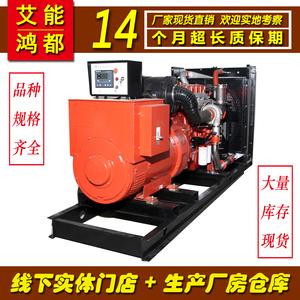 400千瓦400kw艾能玉柴发电机组技术参数型号100%正品保障柴油发电机价格发电机报价ANY400GF YC6K570-D30 420KW
