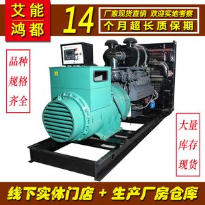 600千瓦600kw艾能道依茨发电机组技术参数型号100%正品保障柴油发电机价格发电机报价AND600GF HC12V132ZL-LAG1A 670KW
