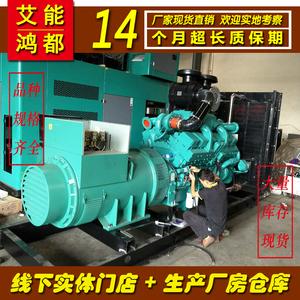 800千瓦800kw艾能康明斯发电机组技术参数型号100%正品保障柴油发电机价格发电机报价ANC800GF KTA38-G2A 895KW