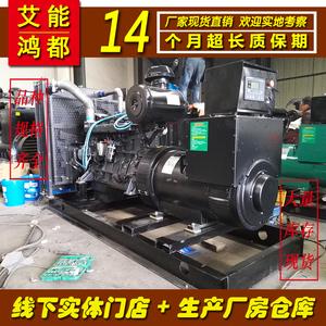 350千瓦350kw艾能上柴发电机组技术参数型号100%正品保障柴油发电机价格发电机报价ANS350GF SC15G500D2 373KW