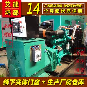 200千瓦200kw艾能康明斯发电机组技术参数型号100%正品保障柴油发电机价格发电机报价ANC200GF NT855-GA 254KW