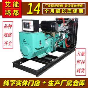 200千瓦200kw艾能玉柴发电机组技术参数型号100%正品保障柴油发电机价格发电机报价ANY200GF YC6A275-D30 203KW