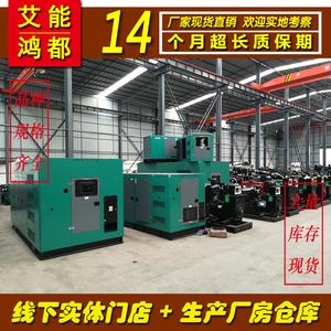 100千瓦100kw艾能沃尔沃发电机组技术参数型号100%正品保障柴油发电机价格发电机报价ANV100GF TAD532GE 114KW